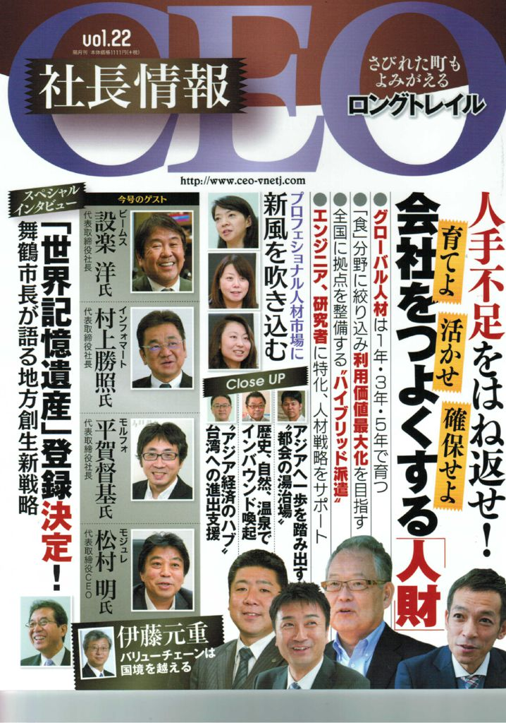 ceo201512のサムネイル